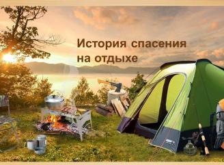 """Реальная история о """"волшебном порошке"""""""